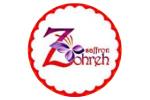 Zohreh saffron